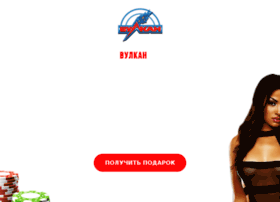 sevfootball.ru