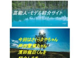 sevgiformu.com