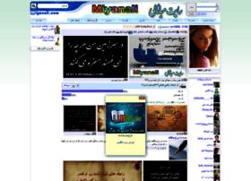 sevi-s.miyanali.com