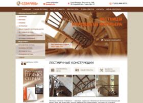sevirina.ru