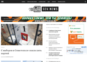 sevnews.ru