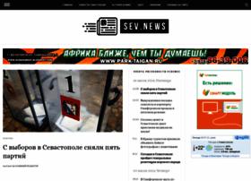 sevnews.ru