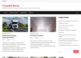 sevntu.com.ua
