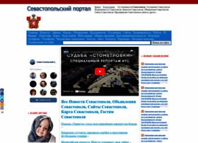 sevportal.info