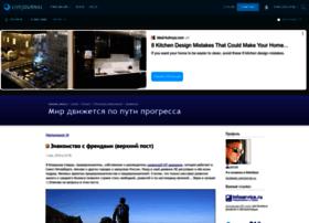 sevruk.livejournal.com