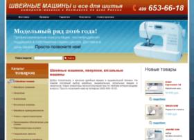 sew646.ru