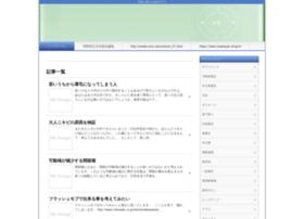 sewamobilbox-jakarta.net