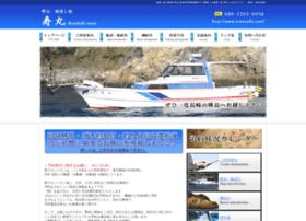sewatashi.com