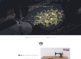 sewing.antiquelab.jp