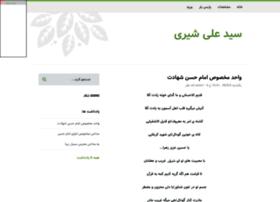 seyedalishari.parsiblog.com