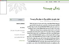 seyedalisharifi.parsiblog.com