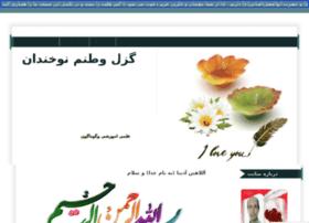 seyedasil.loxchat.com