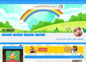 seyedbardia.niniweblog.com