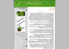 seyedhadi1.blogfa.com