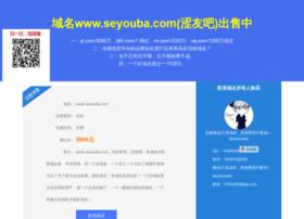 seyouba.com