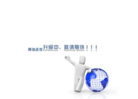 sezhen.com
