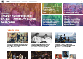 sezonkino.ru