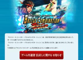 sf-battlecombination.jp