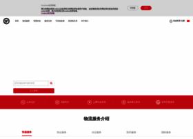 sf-express.com