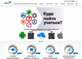 sf-misis.ru