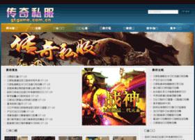 sf.gtgame.com.cn