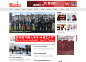 sf.uschinapress.com