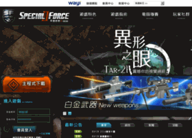 sf2.wayi.com.tw