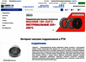 sf2v.ru