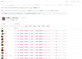 sf4.sakura.ne.jp