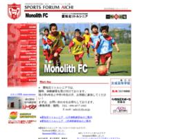 sfa.or.jp