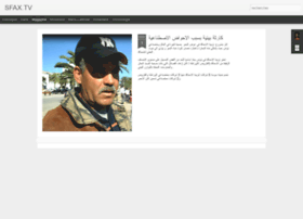 sfaxtv.blogspot.com
