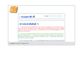 sfbonus.com
