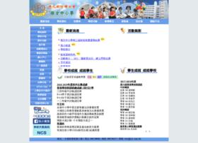 sfc.edu.hk