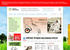 sfera-zdorovja.ru