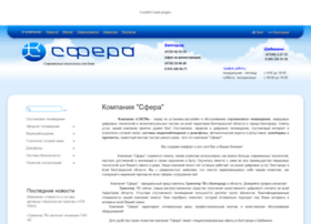 sferasat.ru