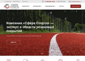 sferasporta.ru