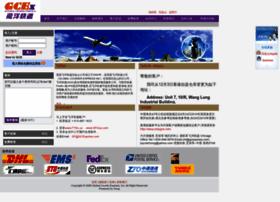 sfexpress.shipgce.com