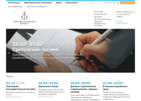 sfi.ru