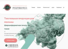 sfprint.ru