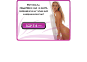 sfryjera.h7v.ru