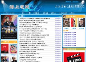 sfs-cn.com