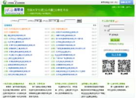 sfs.ncss.org.cn