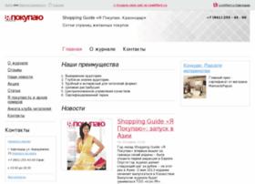 sg-krd.lookmart.ru