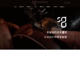 sg-leather-house.com.tw