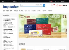 sg.buystation.com