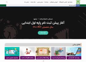 sg1.tabaar.com