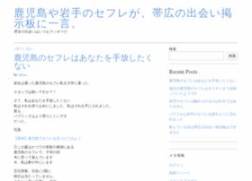 sg16.jp