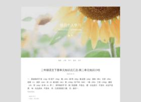 sg3q.com