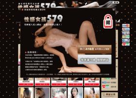 sg579.com.tw