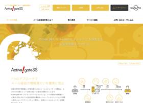sga06071.activegate-ss.jp